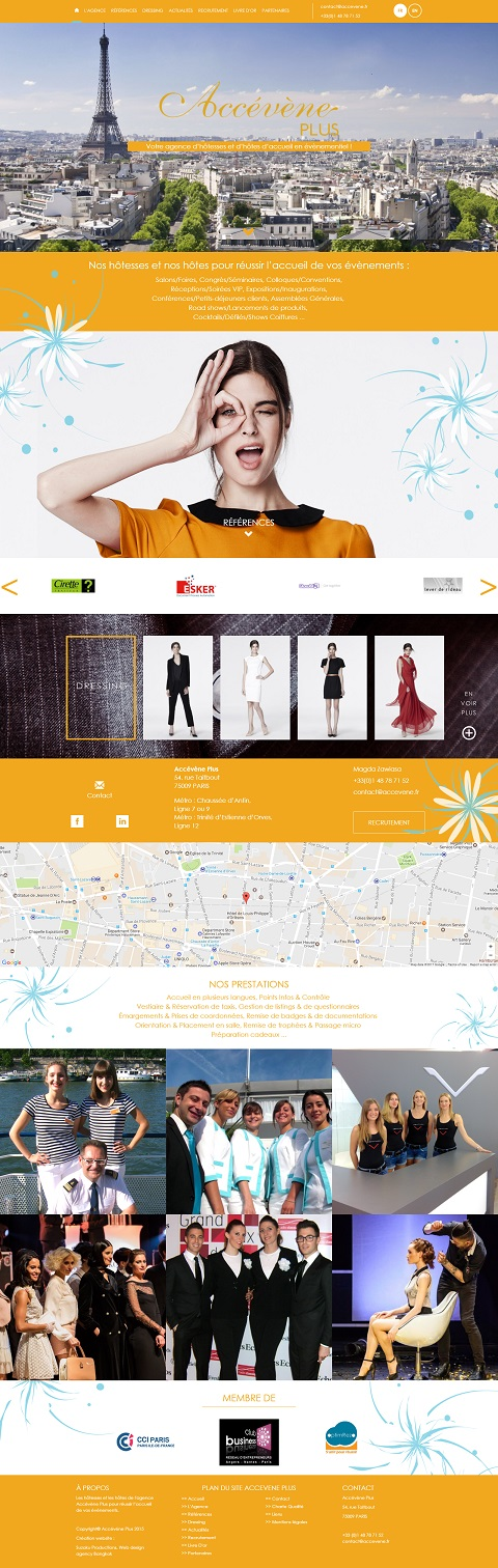 Aplus Desktop webdesign by Suzaku